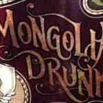 モンゴリアンドランクのユリさん